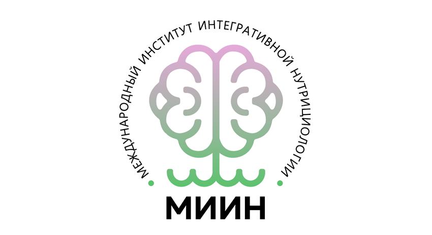 Международный институт интегративной нутрициологии